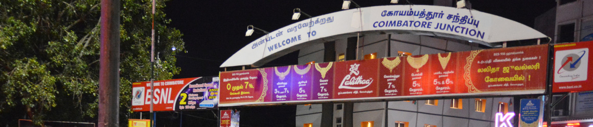 Coimbatore Junction Railway Station is the main hub for rail services in the city.